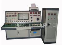 TLHG-9001礦用開關插件保護性能智能試 TLHG-9001