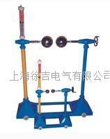 放電球隙測壓器 放電球隙測壓器