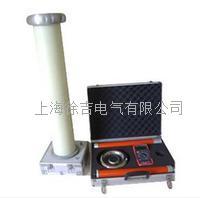 FRC系列高壓數字分壓器 高壓分壓器 FRC系列