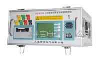 10A三通道直流電阻測試儀 10A