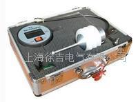 HZJY-504絕緣子分布電壓測量儀 HZJY-504