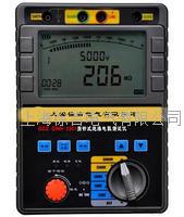GOZ-DMH-2501指針式絕緣電阻測試儀 GOZ-DMH-2501