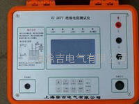 ZC2677絕緣電阻測試儀 ZC2677