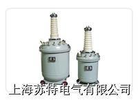 YDQ-100KV充气轻型高压试验变压器