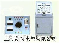 YDJ交直流高压试验变压器