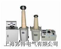 YDJ/直流除尘变压器耐压测试仪