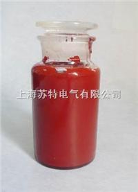 183聚酯晾干铁红瓷漆 ST