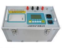 变压器直流电阻测试仪供应商  ZGY-Ⅲ
