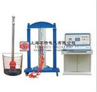 AGLX系列 电力安全工具器具力学性能试验机