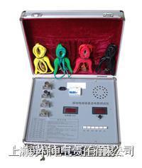 BC2540接地線成組直流電阻測試儀