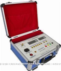 數字式直流電阻測試儀 ZGY-3A