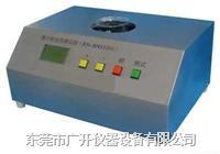 薄片耐水性测定仪