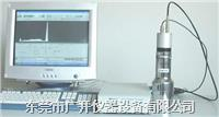 MCA2500R碘化钠能谱仪