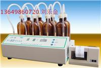 CY-Ⅲ數字BOD測定裝置