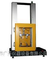 玻璃靜態壓力試驗機