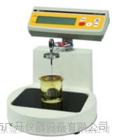 植物油相對密度、濃度測試儀 TWD-150VO