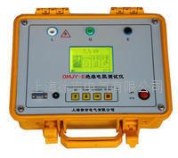 OMJY-E 絕緣電阻測試儀