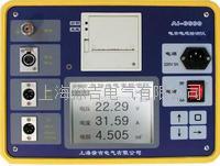 AI-6600電容電感檢測儀 AI-6600