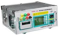 HZRS-20A 變壓器三相直阻測試儀 HZRS-20A