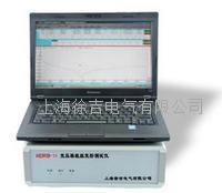 HDRB-Ⅱ 變壓器繞組變形測試儀 HDRB-Ⅱ