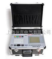 HDKC-2008 變壓器有載開關測試儀 HDKC-2008