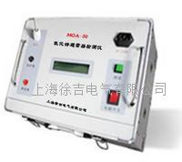 MOA-30 氧化鋅避雷器檢測儀 MOA-30