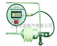 WG-15 絕緣子串電壓分布測量表 WG-15