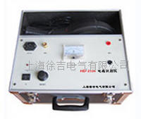 HD-2134 電纜識別儀 HD-2134