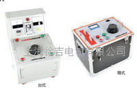 YTCDG系列大電流發生器 YTCDG系列