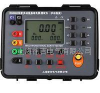 ES3002雙鉗多功能接地電阻測試儀(多功能型) ES3002