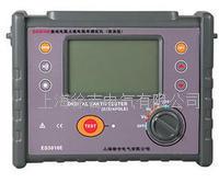 ES3010E接地電阻土壤電阻率測試儀(簡易型) ES3010E