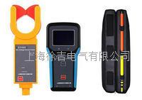 ES1001無線高壓鉗形電流表  ES1001