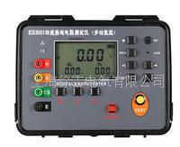 ES3001四線接地電阻測試儀(多功能型) ES3001