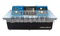 TE9100變壓器綜合試驗臺 TE9100