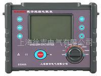 ES3025數字絕緣電阻表  ES3025