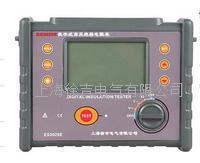 ES3025E數字式高壓絕緣電阻表  ES3025E