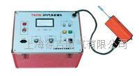 TE3750SF6氣體檢漏儀 TE3750