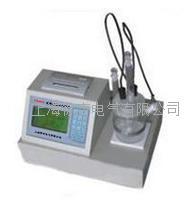TE6510絕緣油微水測試儀 TE6510