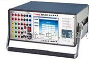 TE5812微機繼電保護測試儀 TE5812