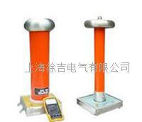 FRC系列分-交直流高壓分壓器 FRC系列