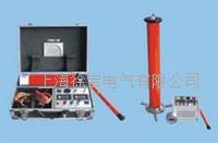 ZGS系列直流高壓發生器 ZGS系列