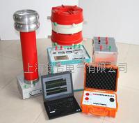 GS型電纜振蕩波局放測試系統 GS型