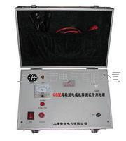 GS型 超輕型電纜故障測試專用電源 GS型