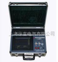 GS 多次脈沖電纜故障測試儀(八次脈沖) GS