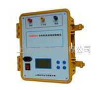 GS型5000V 水內冷發電機絕緣電阻測試儀 GS型5000V