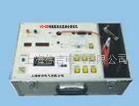 VC-CB 智能型真空度綜合測試儀 VC-CB
