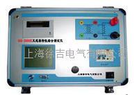 GS-2000E 互感器特性綜合測試儀 GS-2000E