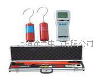 EC系列語言無線高壓核相儀 EC系列