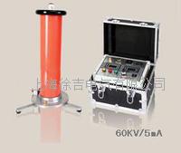 60KV/5mA直流高壓發生器 60KV/5mA
