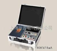 40KV/2mA  直流高壓發生器 40KV/2mA